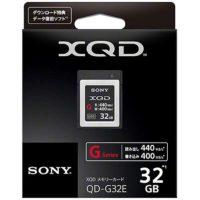 XQD 32GB II